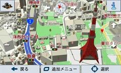 NNG expands its Japanese navigation market portfolio with iGO