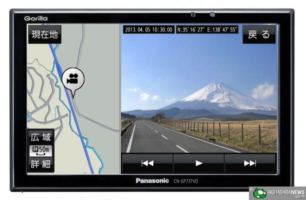 Japan: Panasonic to release car navigation unit - Gorilla Eye
