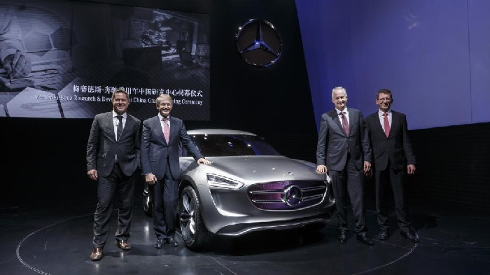Mercedes_Benz_R&D_Centre_Beijing_China
