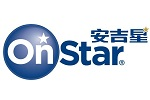 Shanghai OnStar demos in-vehicle 4G LTE with Wi-Fi at Guangzhou Auto Show