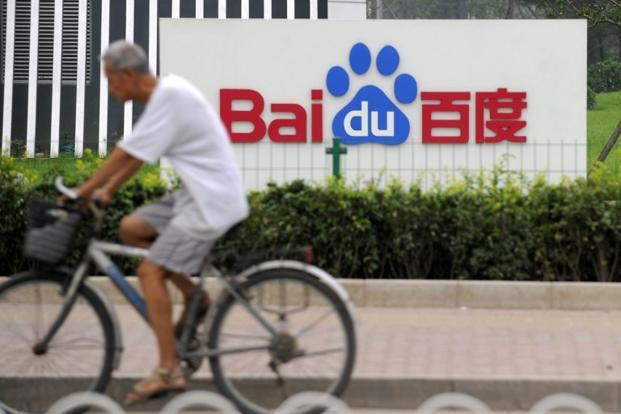Baidu to start small-scale production of fully autonomous minibuses