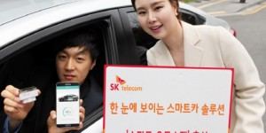 SK_Telecom_IoT_smart_car