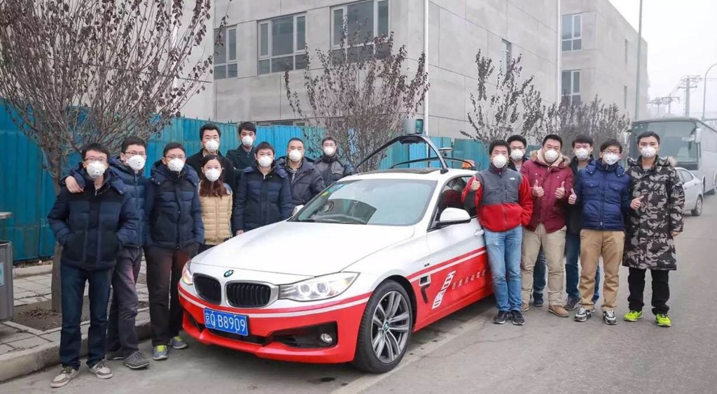 Baidu-AutoBrain_VeloDyne_LiDAR