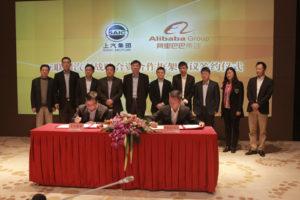 Alibaba and SAIC