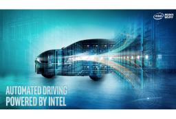 Intel-MWC17-T'wire2