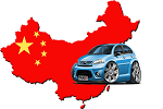 China-automotive-Industry-T'wire - Copy