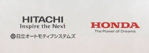 Hitachi-Honda-T'wire