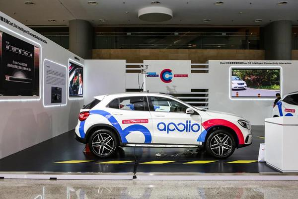 Baidu unveils Apollo 2.5 and launches Automotive Cybersecurity Lab