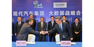 Hyundai-Bigdata-China-Telematicswire