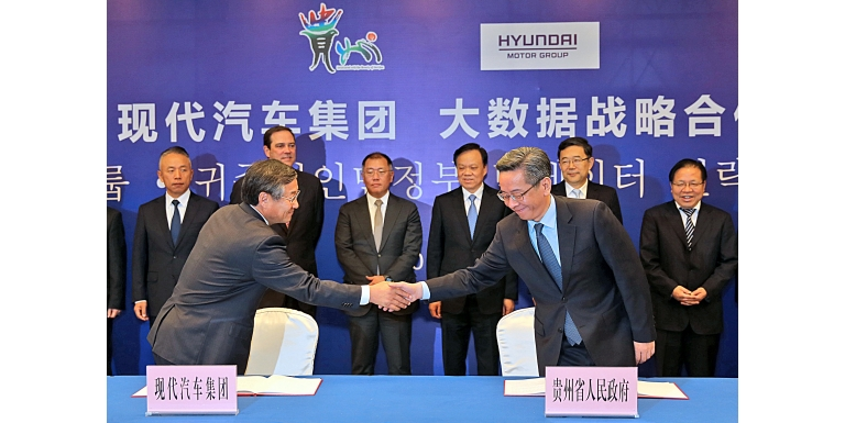 Hyundai opens its first global Big Data Center focused on connected cars in China
