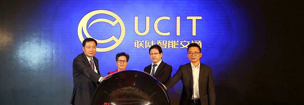 Continental and China Unicom Smart Connection formed joint venture – Unicom Continental Intelligent Transportation Technology